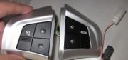 Кнопки для управления звуком LIFAN SOLANO 620